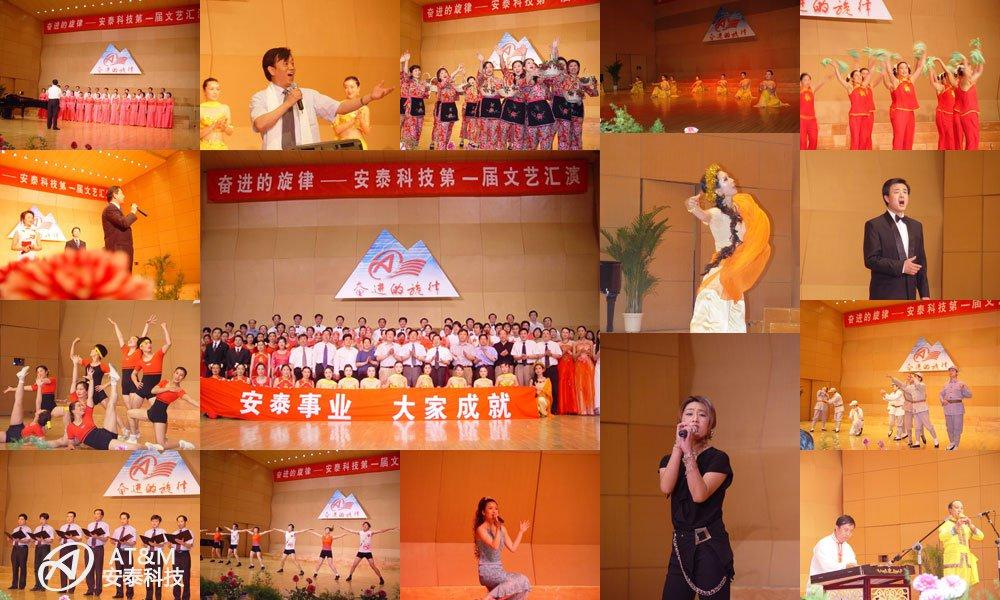 印度舞蹈《美丽新世界》,男女声小合唱《康定情歌》,民乐合奏《彝族