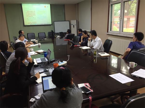 mg4355娱乐城科技管理部门党支部召开《中国共产党纪律处分条例》专题学习会