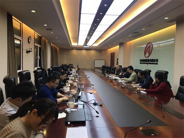 必发88科技管理部门召开青年员工座谈会