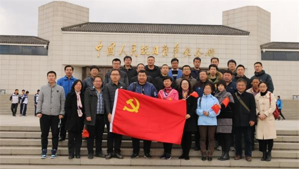 加强党建工作  促进企业经营——必发功能第二党支部组织参观中国人民抗日战争纪念馆