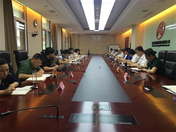 集团公司王臣副总经理带队到安泰科技开展主题教育专题调研