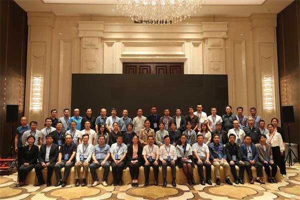 非晶节能材料产业技术创新战略第三届第一次理事大会在洛阳召开