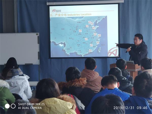 华北电力大学师生来安泰三英参观交流