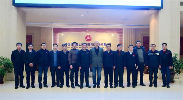 安泰科技与中国北方稀土(集团)高科技股份有限公司开展业务交流活动