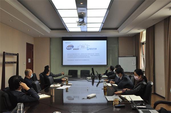 安泰科技组织召开商业秘密保护宣贯交流会
