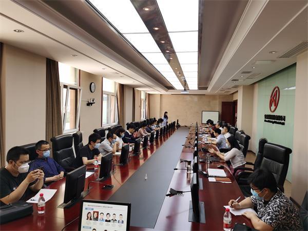 安泰科技举办数字化研发交流会