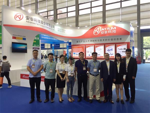 安泰科技精彩亮相2020年深圳国际粉末冶金展
