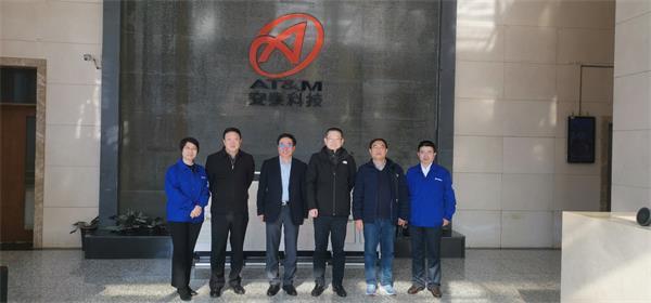 中国钨业协会副会长一行到安泰天龙参观调研