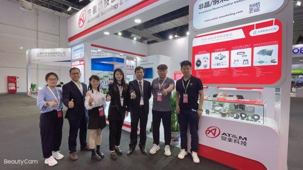 2021 CWIEME上海展会胜利闭幕