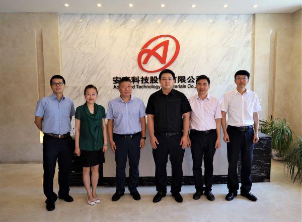 中共东城区委常委、统战部部长郑晓博一行到访安泰科技