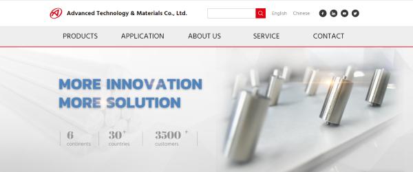 安泰科技Emarketing数字营销-产品官网1周年600.png
